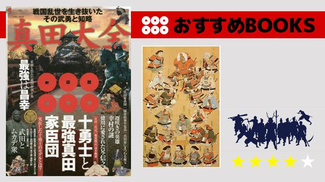 books-20151220-1