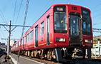 真田赤備えの南海電車が運行中!