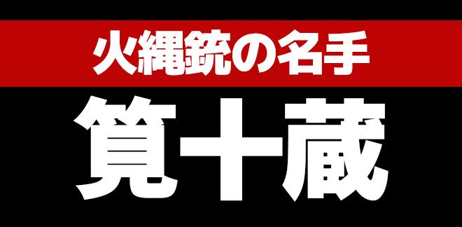 kakeijyuuzou-001-main