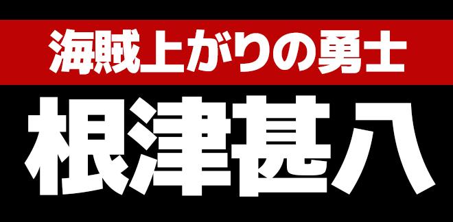 nedujinpachi-001-main