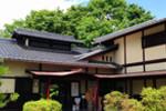 真田氏歴史記念館